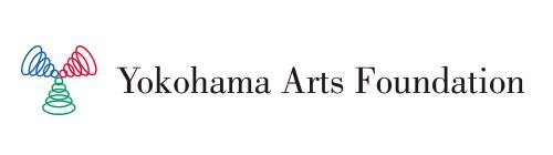 公益財団法人横浜市芸術文化振興財団